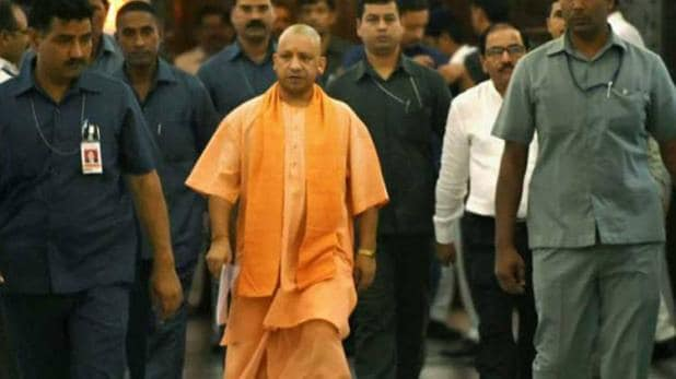 Chief Minister Yogi's meeting