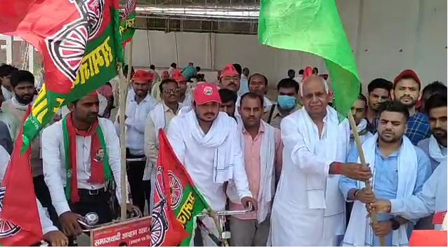 Mainpuri Former MP leaves Samajwadi yatra mission 2022