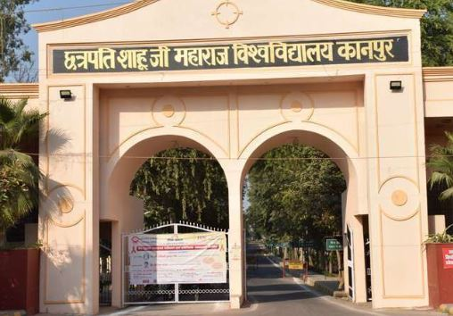 Kanpur University 50 thousand students opened
