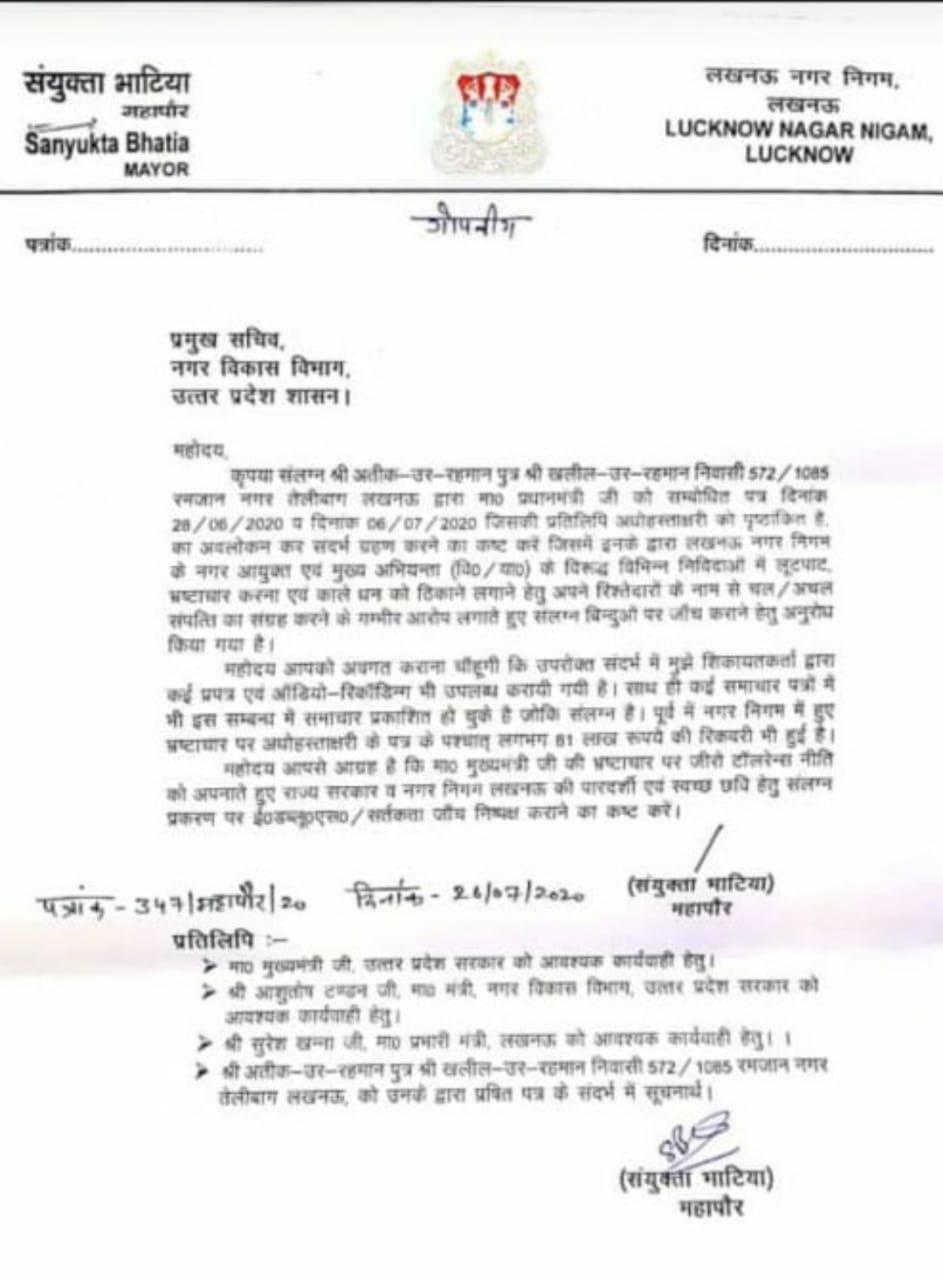 Lucknow Municipal Corporation turning disaster opportunity