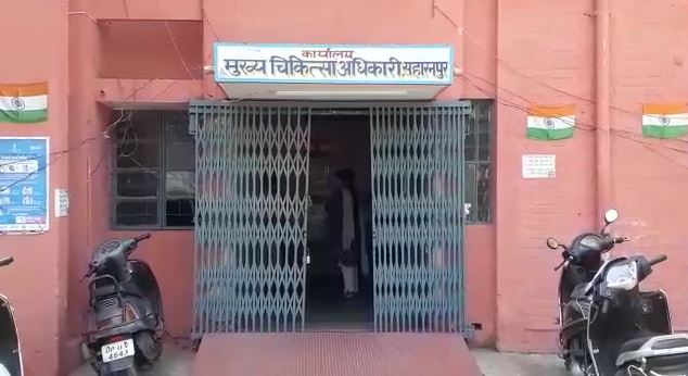 Home isolation policy UP government proving effective Saharanpur