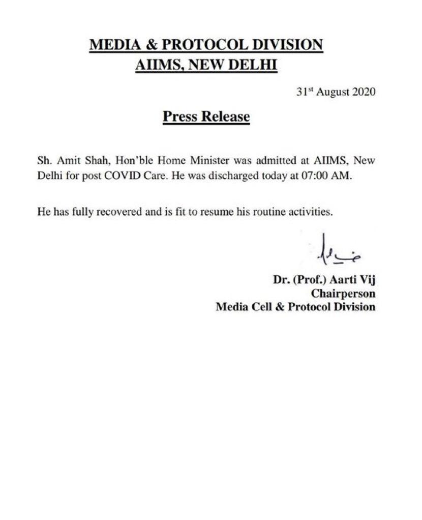 Home Minister Amit Shah fully healthy AIIMS released health bulletin New Delhi