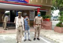 15 thousand absconding rape Police arrested Etah