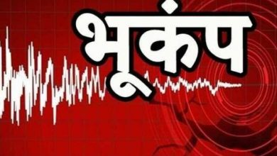 Earthquake tremors were felt in Tawang Arunachal Pradesh