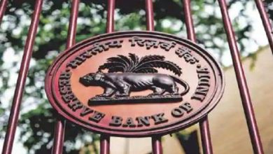 RBI meeting regarding your bank EMI