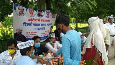 AAP set up awareness camp