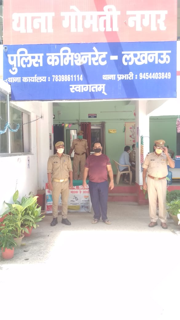 Gomtinagar police arrested alleged journalist charges rape Lucknow