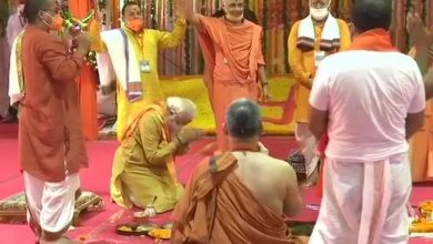 PM Modi laid foundation stone Ram temple Ayodhya historic moment