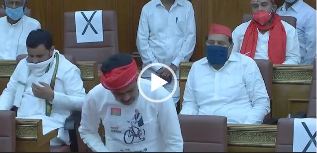 SP MLC Anand Bhadoria roared UP assembly watch video Lucknow