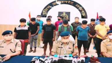 online fraud gang busted 9 vicious fraudster arrested Lucknow