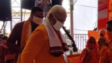 RSS chief Mohan Bhagwat reached Ram Janmabhoomi site Bhumi Pujan