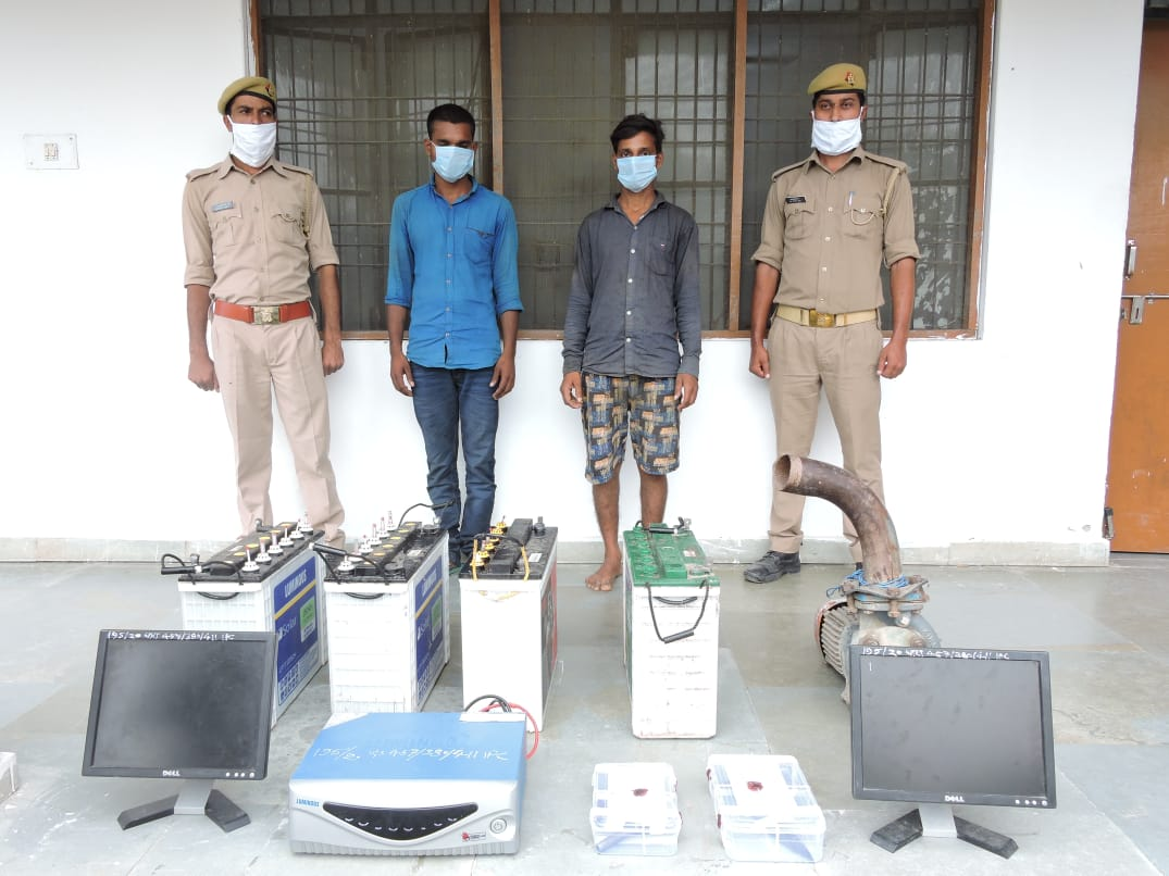 active chain snatching gang arrested two robbers Ambedkar Nagar
