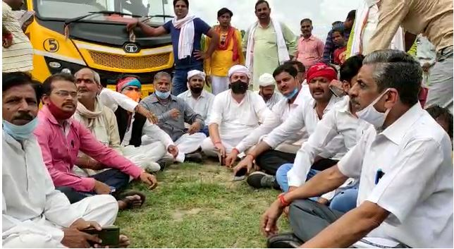 Mirzapur representative election Bhumi Vikas Bank Congress workers accused BJP candidate